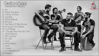 Cairokee | Cairokee Best Songs Collection | أفضل أغاني كايروكي
