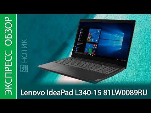 Экспресс-обзор ноутбука Lenovo IdeaPad L340-15 81LW0089RU
