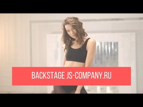 BACKSTAGE ? ????? js-company.ru - IMPRESSO ?? GIULIA