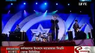 The Anupam Roy Band- Bariye Dao Tomar Haat (Live on Kolkata TV)