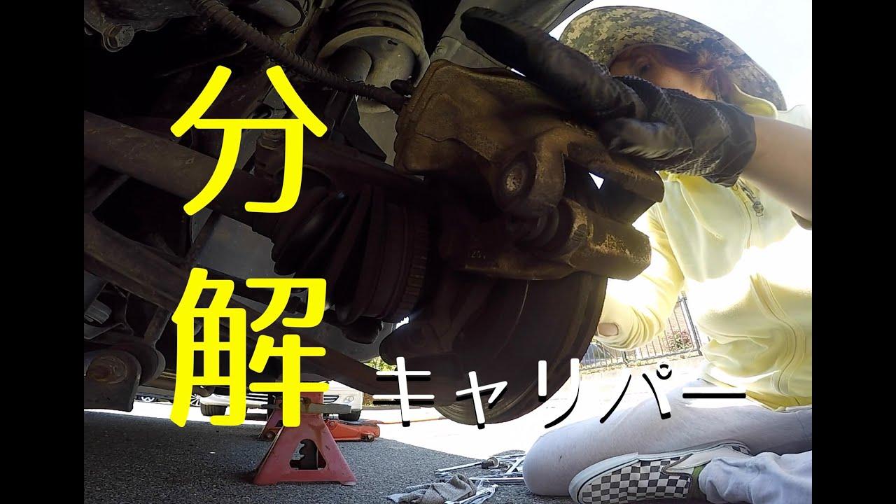 【整備】プジョー206cc キャリパー分解