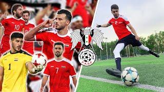 هل المنتخب السوري هو اقوى منتخب عربي!؟ | صراع المنتخبات العربية #١