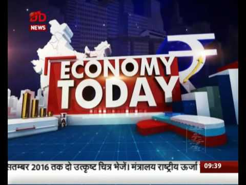 Economy Today : Digital India (26 Aug 2016)
