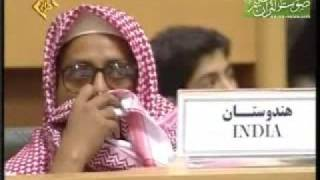 Ahmed Naina Iran 3/2