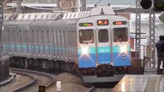 (注目の車両) 東急電鉄田園都市線8500系8514F伊豆急カラー編成 準急押上行き