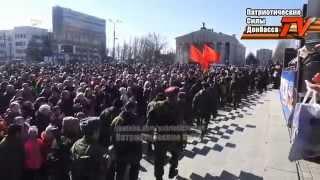 23 февраля в Донецке. пл. Ленина. Награждение ополчения. Бригада