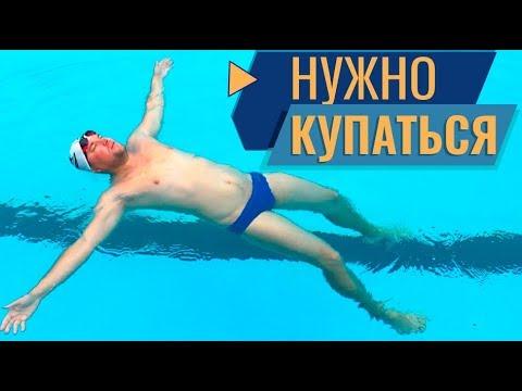 После плавания болят ноги