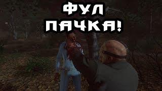 Friday the 13th Заварушка на озере