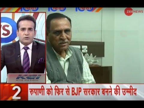 News 100: BJP will form government  in Gujarat, claims CM of Gujarat Vijay Rupani