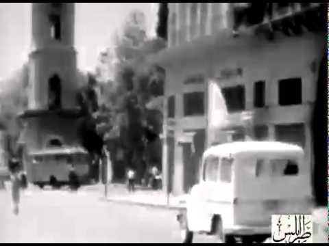 Tripoli-1958.mp4