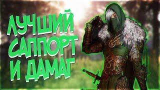 ЛУЧШИЙ САПОРТ И ДАМАГ ПЕРСОНАЖ!! КАК ВЫБИТЬ ЛЕГЕНДАРНЫЙ ШМОТ!! - Warhammer: Vermintide 2
