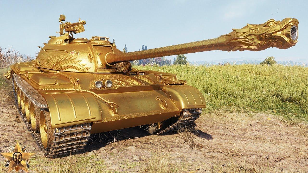 Type 59 G, ТАНЧИК ДЛЯ МАЖОРОВ УЖЕ В РАНДОМЕ - YouTube