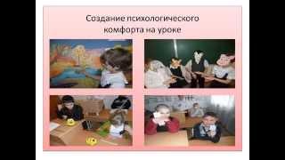 Использование технологий Базарного в школах VIII вида как условие сохранения здоровья обучающихся