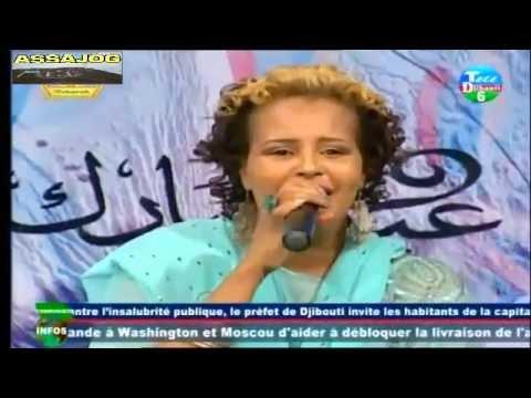 Djibouti: Ciid Wanaagsan & Qid Siinil Yamqay Al-Adha Heeso 12/09/2016