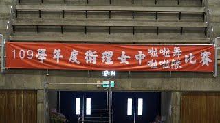 Publication Date: 2020-10-30 | Video Title: 衛理60周年啦啦隊表演