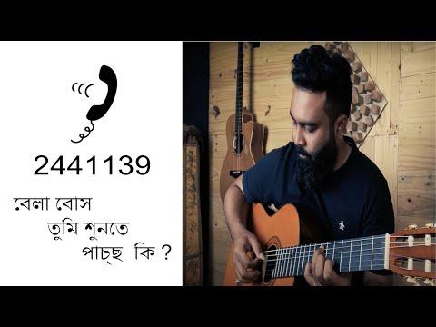 Anjan Dutt    Bela Bose    Finger Style Interpretation