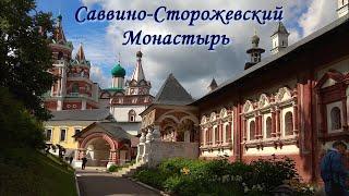 Мужской монастырь в Звенигороде. Саввино-Сторожевский ставропигиальный монастырь.