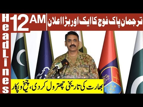 DG ISPR Makes A Huge Announcement | Headlines 12 AM | 18 July 2019 | AbbTakk News