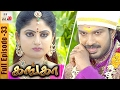 Ganga Tamil Serial | Episode 33 | 9 February 2017 | Ganga Full Episode | Piyali | Home Movie Makers