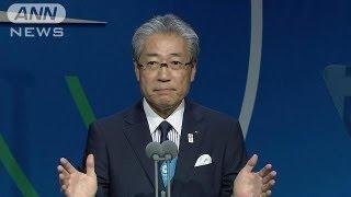 竹田恒和招致委員会理事長のプレゼンテーション(13/09/08) thumbnail