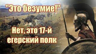 500 русских против 40 000 персов это не Спарта - это Россия