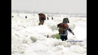 Из-за резкого потепления Енисейский район остался без зимних переправ