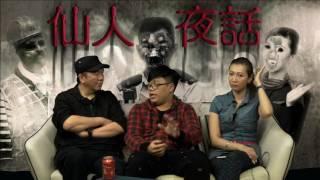 仙人夜話 第86集 -唔上唔落!「朋友」玩LIFT玩足半個鐘  - 20151229a