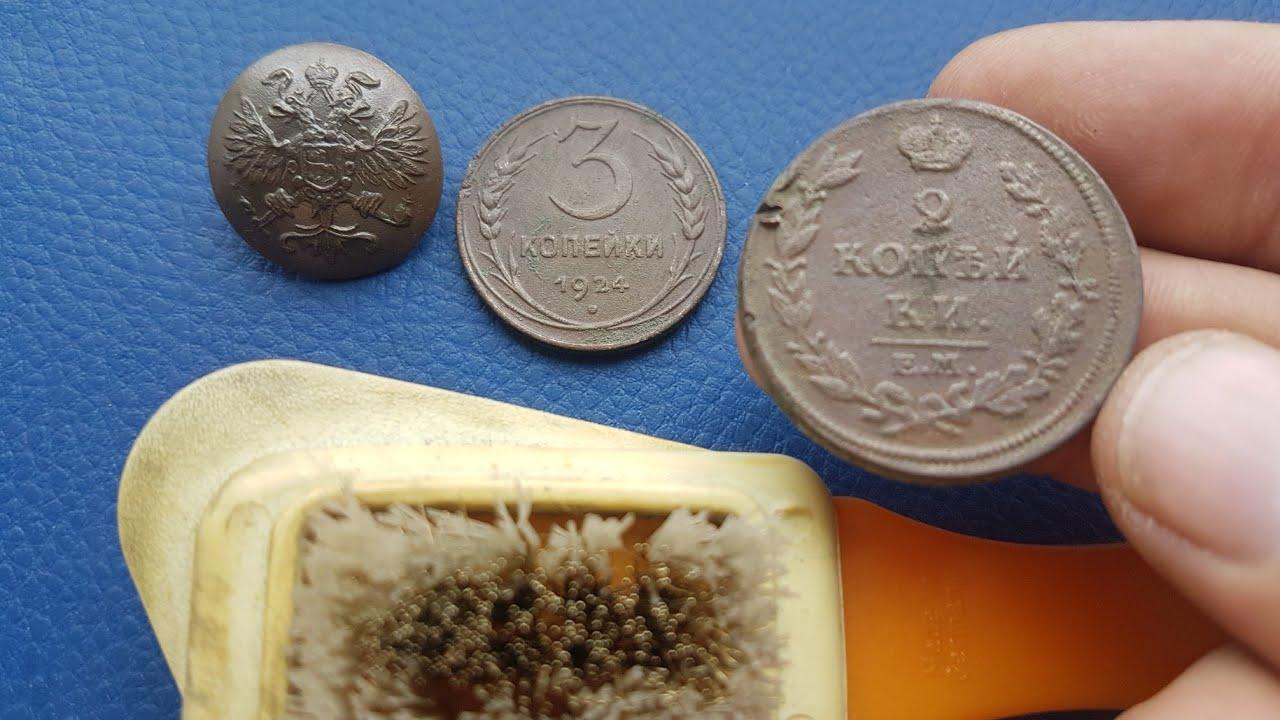 Чистка медных монет латунной щеткой для обуви в домашних условиях