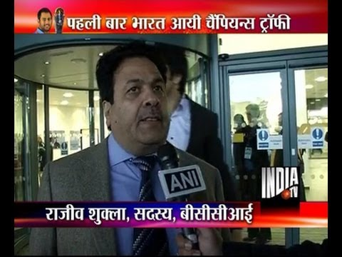 Very tremendous achievement by team India, says Rajiv Shukla