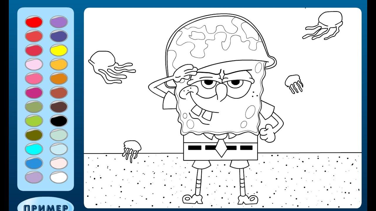 Spongebob SquarePants Coloring Pages For Kids SpongeBob