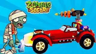 МАШИНЫ против ЗОМБИ zombie safari #25 монстр тачки  МАШИНКИ мультик VIDEOS FOR KIDS games car