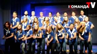 Выступление вожатых на Битве хоров