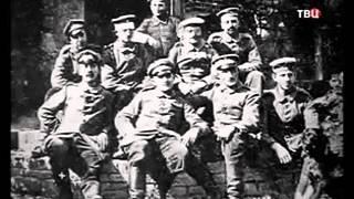 видео Адольф Гитлер биография кратко