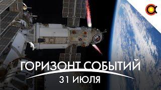 Наука РАЗВЕРНУЛА МКС, Безос подкупает NASA, Superheavy/Starship почти готов: #КосмоДайджест 122