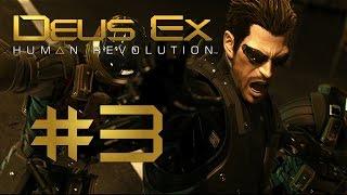 ►Deus Ex: Human Revolution    #3    KRADENÉ PRÁŠKY o.0    CZ Letsplay / Gameplay [HD] [PC]
