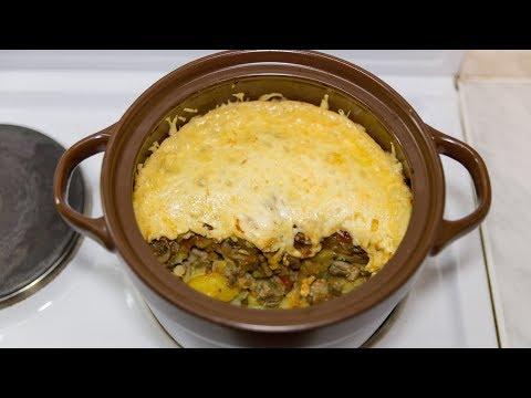 горшочки из индейки рецепт пошагово