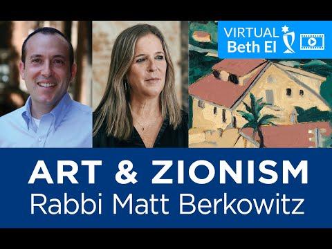 Art and Zionism with Rabbi Matt Berkowitz