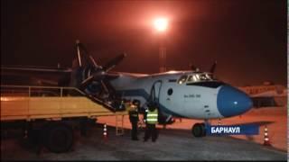 Накануне вечером в Барнаул приземлился первый самолет возобновленного направления на Красноярск(Карта авиаперелетов края расширяется. Только за последние две недели в расписании барнаульского аэропорта..., 2017-02-03T10:40:43.000Z)