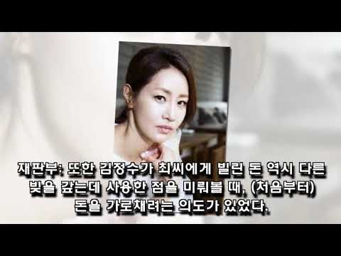 Shin Eun-Kyung Divorce Reason And Boyfriend, Shin Eun-Kyung