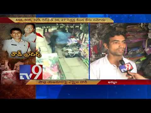 Rowdy SIs in Khammam - TV9 Ground report