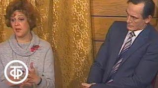Театральные встречи. День Победы. С.Образцов, Э.Быстрицкая, Л.Целиковская, Н.Трофимов (1984)