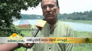 Vanchipattu study camp in Aranmula