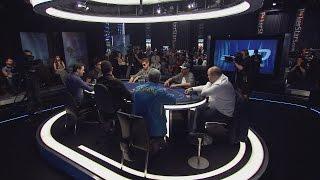The PokerStars & Monte Carlo Casino EPT 12 Grand Final - Main Event | PokerStars