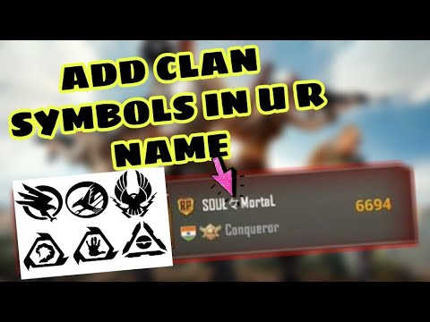 how to add symbol in pubg mobile name | how to add symboles in pubg mobile