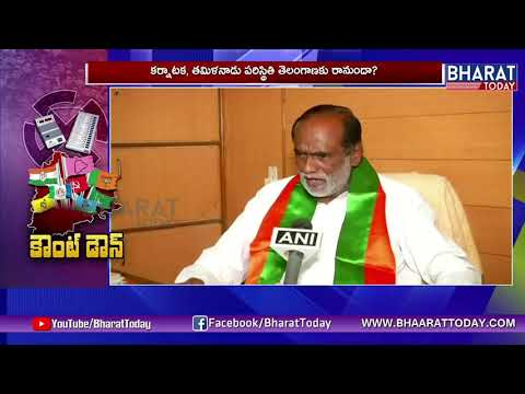Political Heat In Telangana Election Results | Hung Discussion | Latest News | Bharat Today