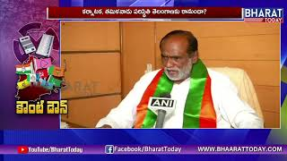 Political Heat In Telangana Election Results   Hung Discussion   Latest News   Bharat Today