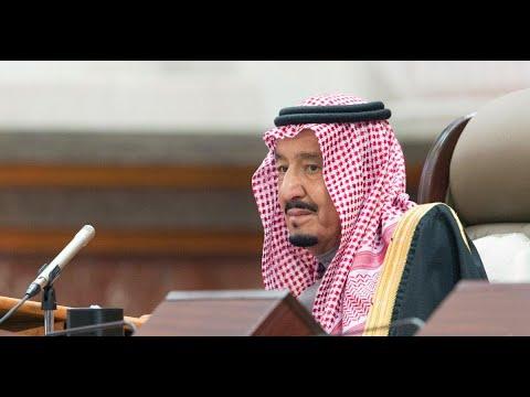 الملك سلمان يقر خطة تحفيز للقطاع الخاص بـ72 مليار ريال  - نشر قبل 3 ساعة