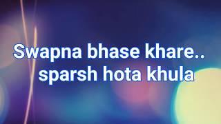 Nahi Kalale Kadhi #whatsapp 30 second status