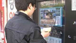 한밤 약사와 상담하며 '자판기'서 일반약 구입