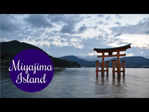 Adventures near Hiroshima:  Miyajima Japan Travel Guide 宮島